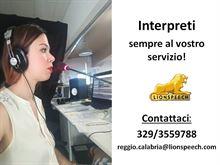 Servizi di Traduzione e Interpretariato a Reggio Calabria